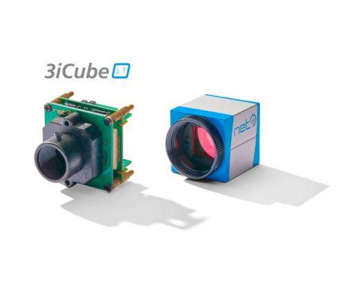 ordinateur industriel extensible vision matrox - 3iCube